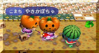 焼きかぼちゃ