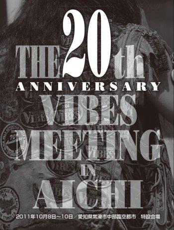 vm-anniversary2011-m.jpg
