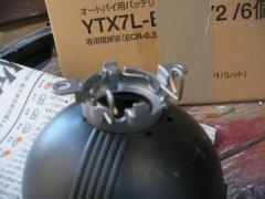 SANY0036 (2)