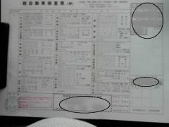 7cdcd211f96e1cddc6a70b471ac75871.jpg
