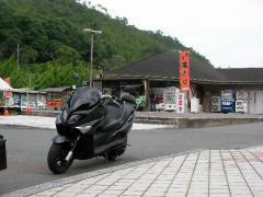SANY0040_20100801195910.jpg