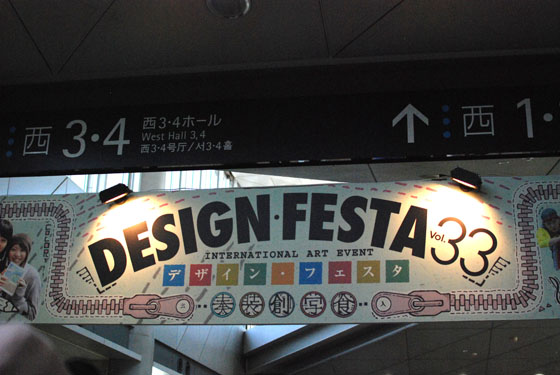 DSC_8124.jpg