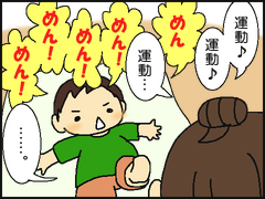 20100718-2.png