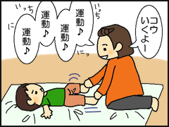 20100718.png
