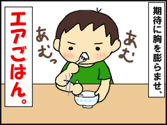 20100721-2.png