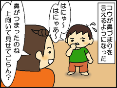 20100724.png