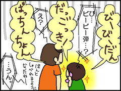 20100725-2.png
