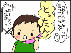 20100725-3.png
