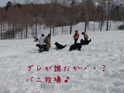 富士見パノラマ7