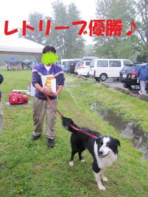 IMG_3482_convert_20110508184836.jpg