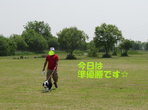 IMG_3590_convert_20110521203809.jpg