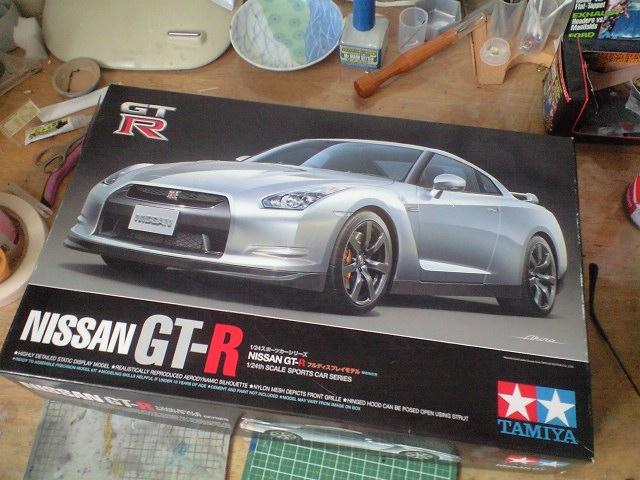 GTR_1.jpg