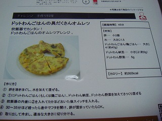 komugi 2537
