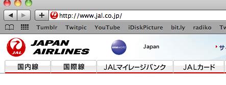 スクリーンショット(2011-04-02 17.44.41)