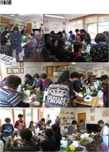 2011.11.8寄せ植え教室午後