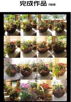 2011.10寄せ植え教室作品午前