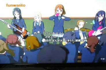 20110518yui2.jpg