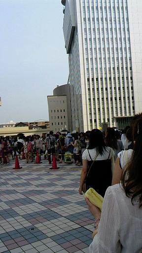 20110721kyo.jpg