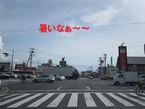 20110808soto.jpg