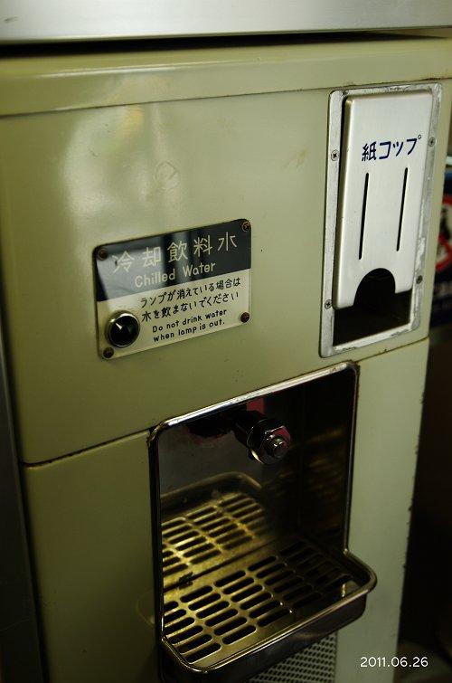 IMG59487-s.jpg