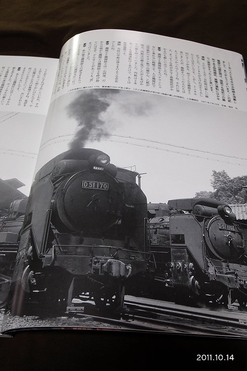 R0013351-s.jpg