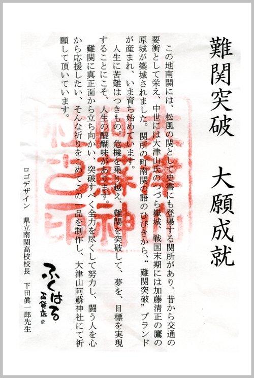 jinn001005-s.jpg