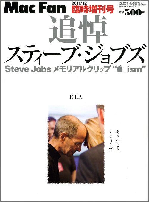 mac001001-s.jpg