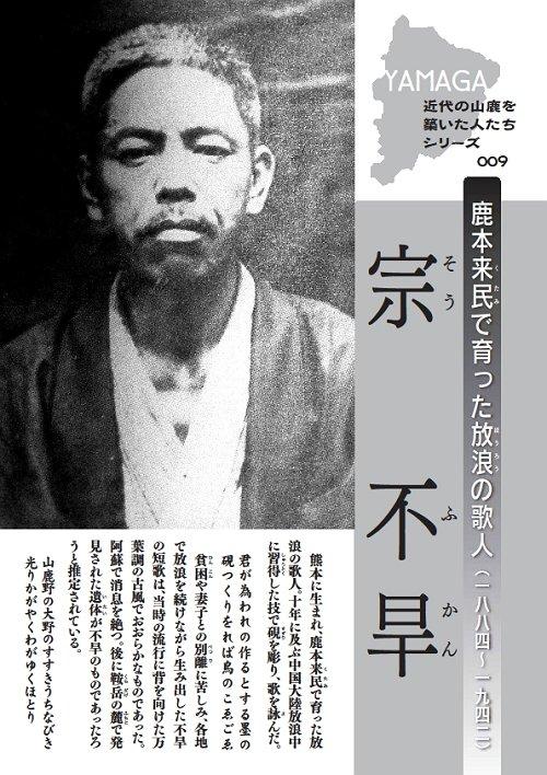 soufukan01-s.jpg