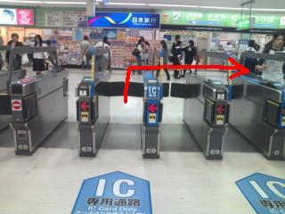 『草津駅』から『草津まちづくりセンター』まで、1