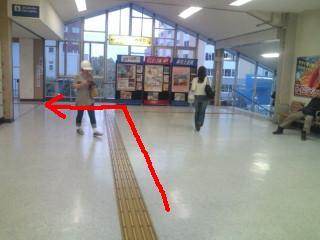 『草津駅』から『草津まちづくりセンター』まで、2
