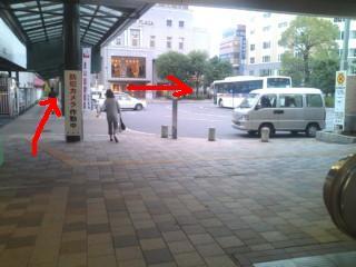 『草津駅』から『草津まちづくりセンター』まで、3