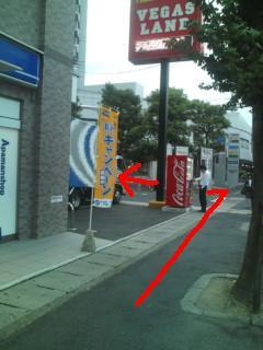 『草津駅』から『草津まちづくりセンター』まで、6