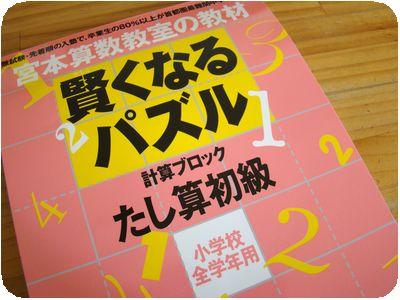 miyamotosansu1.jpg