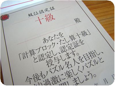 miyamotosansu3.jpg