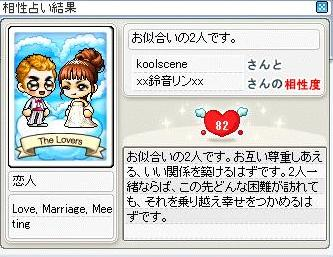 Maple091010_055458.jpg