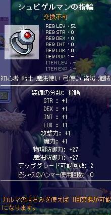 Maple091025_021335.jpg