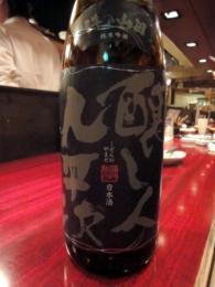 20110716名古屋コーチン07