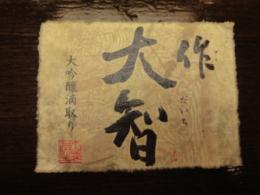 20110727日本亭09