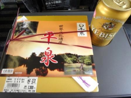 20110809秋田05