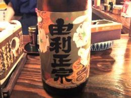 20110809秋田63