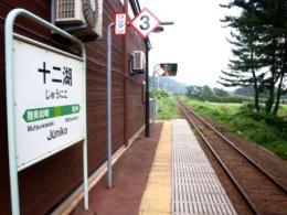 20110810日本秋田白神114