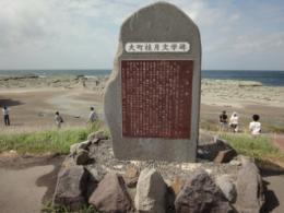 20110810日本秋田白神138