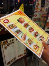 20110930ジェーご飯2