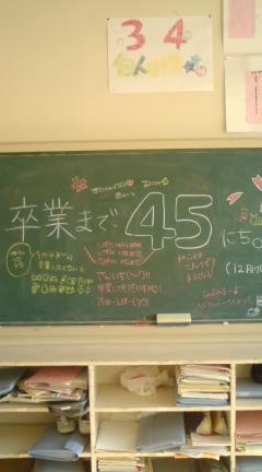学校_0001