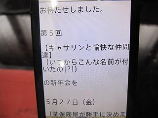 110521b.jpg
