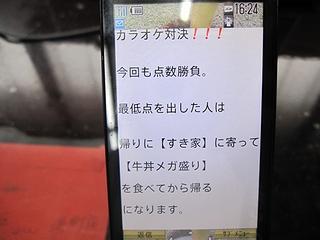 110521f.jpg