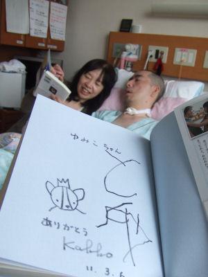 【宮ぷーと】サイン