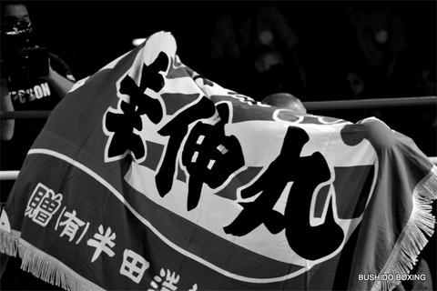 090927ko_flag.jpg