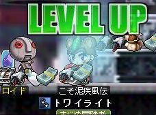 LVUP!! 77LV達成!