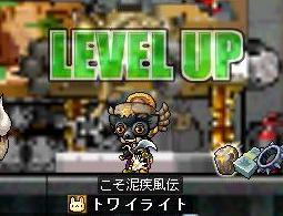 LVUP!! 94達成!